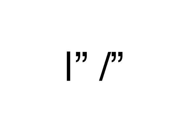 "|"" /"", 2013"